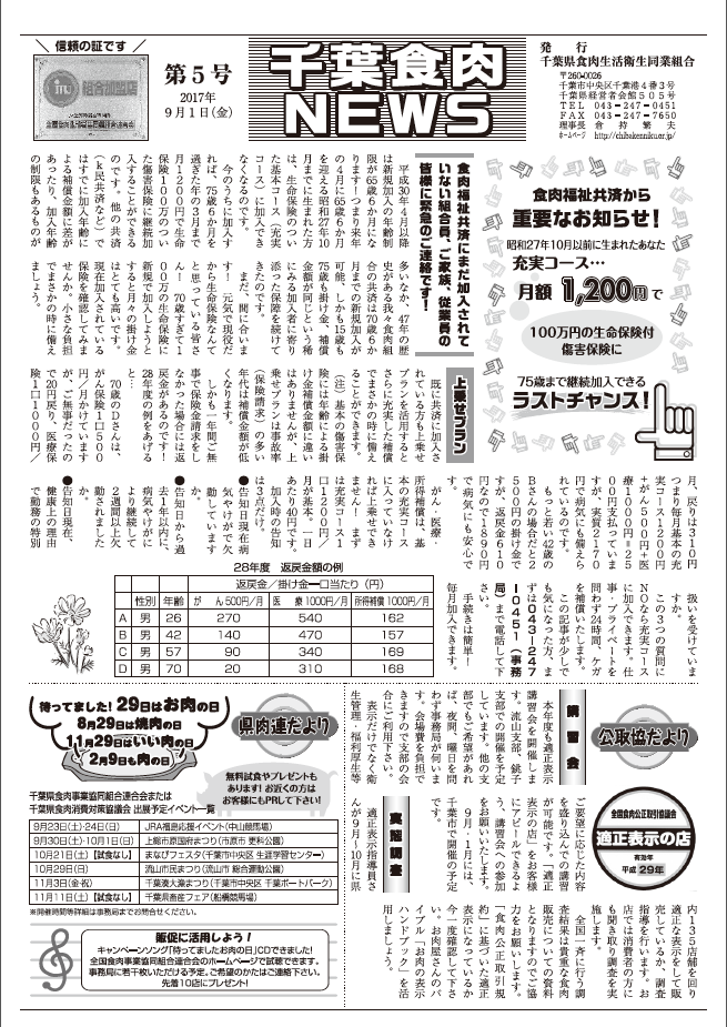 ファイル 14-1.png